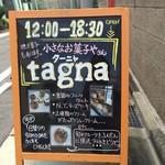 tagna -