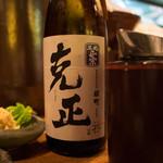 吟吟 - 日本酒 克正