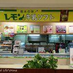 モーちゃんカフェ・スナックコーナー - 16.7月