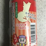 """53368114 - 茨城県のマスコットキャラクター """"ハッスル黄門"""" 様が応援しています"""