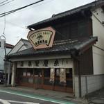 糸屋製菓店 - ドアが重たい