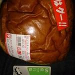 オレンジハート - ハンバーガー 550円