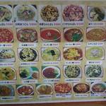 53369907 - 麺類メニュー