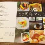 つぐみカフェ - こんなこじんまりとしたマルシェもいいですね〜(^O^)/
