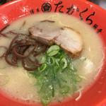 博多豚骨 たかくら - ラーメン  二番釜(赤)