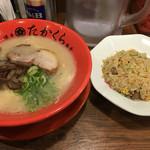 博多豚骨 たかくら - お得なセットA ¥1000