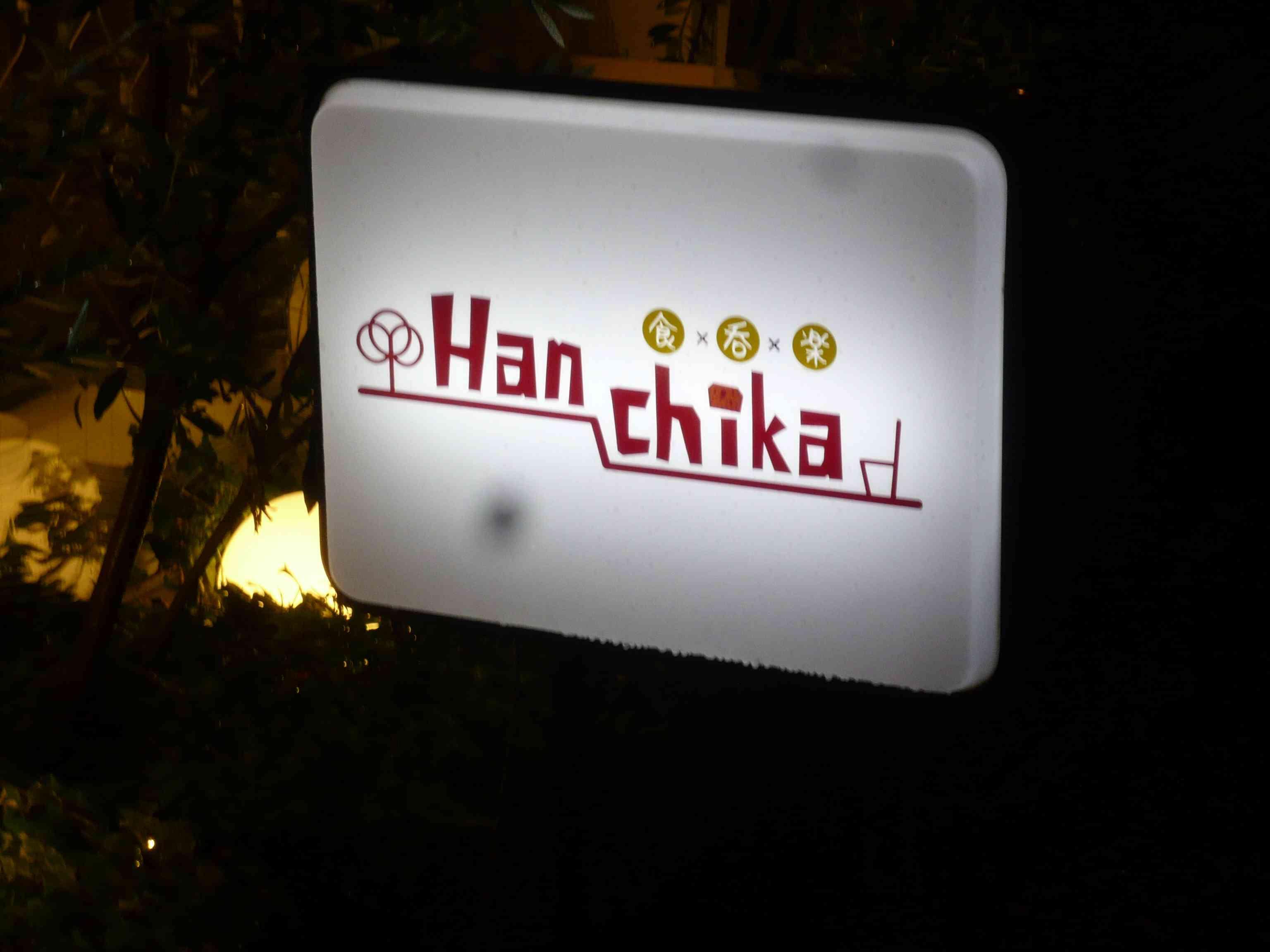 Hanchika