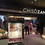 chiso-zammai - 大丸梅田14階