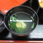 橋本屋 - 肝吸
