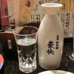 千漁 - 日本酒 常温で二合