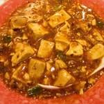 53389145 - 麻婆豆腐