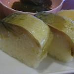 53389716 - 鯖棒寿司
