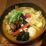 ガラク - 野菜15品目大地の恵みオリジナルスープ