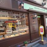 メゾンカイザー - 落ち着いた雰囲気の路面店