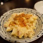 ペギィ・スゥ - 山椒風味ポテトサラダ