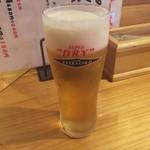 53395257 - 生ビール