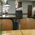 スターバックスコーヒー イオンモール四日市北店 - いすが全体的に固め