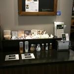 スターバックスコーヒー イオンモール四日市北店 - コンディメントバー