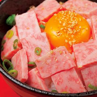 極上和牛肉とろ飯!