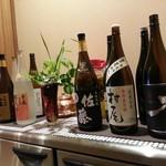日本料理かいぶち - ドリンク写真: