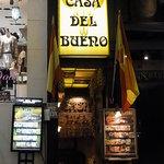 5340343 - 2010/9月:渋谷「スペイン坂」沿いの「スペイン」バル
