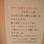 ミルピス商店 -