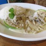 マドッシュカフェ - アボカドココナッツグリーンカレー2