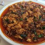 盛 - 激辛麻婆豆腐