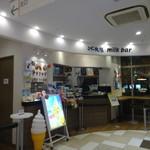 マザー牧場 milk bar - アトレ秋葉原の1階
