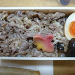 京都 中勢以 合 - すき焼弁当 もう少しお味がくっきりしていた方が好み。。