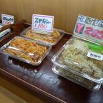 おにぎり 野田や - おかずも、スパゲティも。