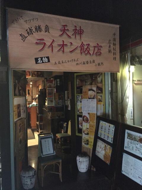 https://tblg.k-img.com/restaurant/images/Rvw/53406/640x640_rect_53406301.jpg