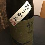 宮崎 うまか - 鶯辛