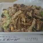 シンガポール食堂 - 料理写真:椎茸オッチャホイ(テイクアウト版)