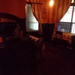 Guinea Bar -