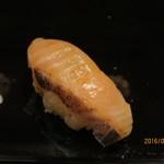 銀座 久兵衛 - 島根のイサキ