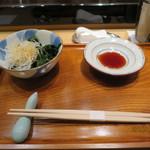 銀座 久兵衛 - 大根サラダ