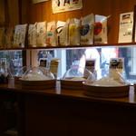 京都 錦 中央米穀 - お米も販売しています
