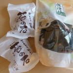 上桂満月堂 - 料理写真:かりんとう饅頭とあられ