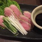 Taruichi - 合鴨の冷製