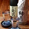太平山酒蔵 - ドリンク写真:純米大吟醸