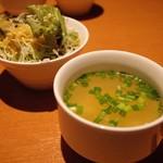 ダイニングカー サクラ - セットのスープとサラダ