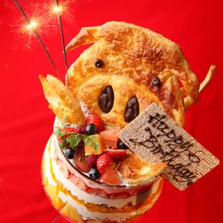 誕生日・記念日や歓送迎会などに!サプライズデザートあり♪