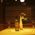 京町家 錦上ル - 女子会におすすめの個室