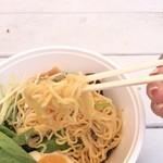kamitoku - 麺多いな
