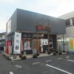 らーめん美春 - 外観(2016.7.2)