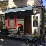 カフェ ティノ - 外観