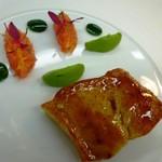 ロオジエ - 真鯛のセジ