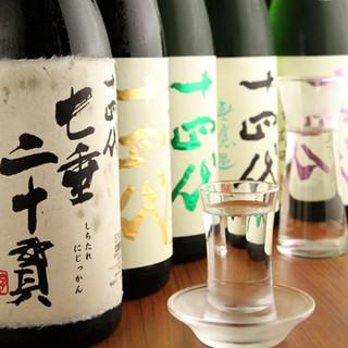 日本酒の取り揃えは新宿随一。飲み比べも楽しめます!
