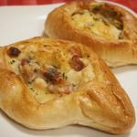 アンデルセン - 青柚子胡椒とオリーブのパン
